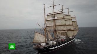 На краю света: парусник «Крузенштерн» подходит каргентинскому порту Ушуайя