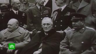 ВКрыму открылась международная конференция <nobr>«Ялта-1945</nobr>: уроки истории»