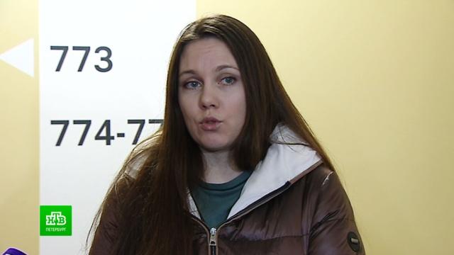 «Коронная» беглянка объяснила, почему самовольно ушла из Боткинской больницы.Роспотребнадзор, Санкт-Петербург, болезни, больницы, суды, эпидемия.НТВ.Ru: новости, видео, программы телеканала НТВ