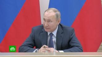 «Как люди скажут, так ибудет»: Путин отметил роль россиян визменении Конституции