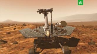 Opportunity: отважный марсианин