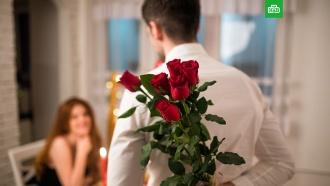 Не только День влюбленных: какие еще праздники отмечают 14февраля