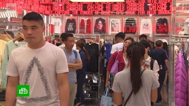 Китайский коронавирус обвалил акции ипродажи люксовых брендов.Китай, медицина, мода, экономика и бизнес, эпидемия.НТВ.Ru: новости, видео, программы телеканала НТВ