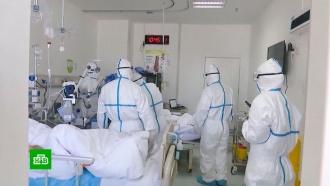 Российская <nobr>тест-система</nobr> для обнаружения коронавируса прошла регистрацию