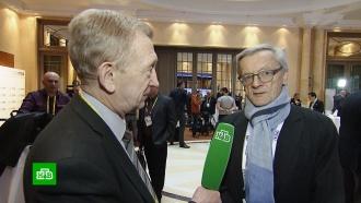 ВМюнхене стартовала международная конференция по безопасности