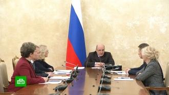 Вправительстве РФ готовят отмену ограничений на закупку ряда зарубежных лекарств