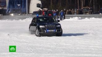 Президентский Aurus испытали на соревнованиях по скоростному маневрированию