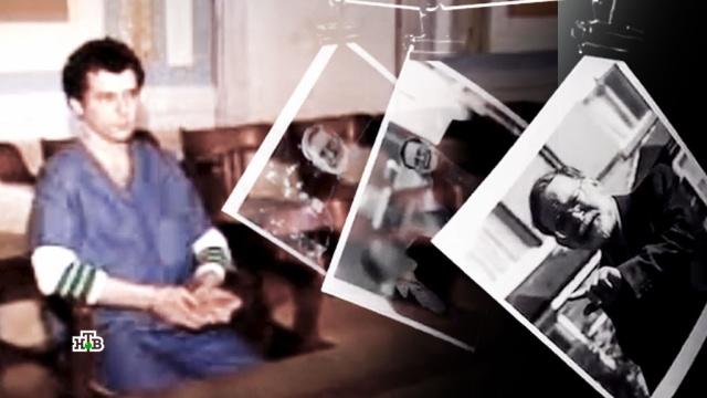 Истории настоящих «убийц вбелых халатах».врачи, жестокость, Интернет, Кировская область, медицина, Пермский край, смерть, США.НТВ.Ru: новости, видео, программы телеканала НТВ