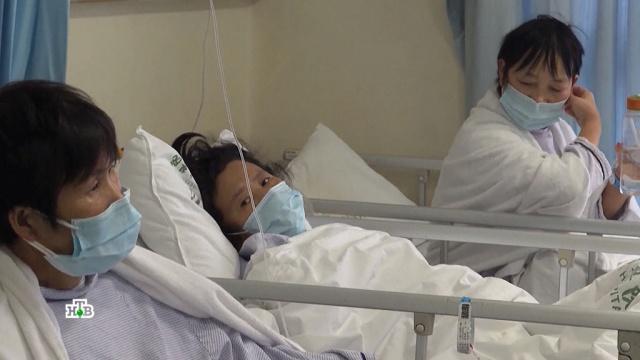 ВВОЗ признали непредсказуемость коронавируса.ВОЗ, Китай, болезни, карантин, эпидемия.НТВ.Ru: новости, видео, программы телеканала НТВ