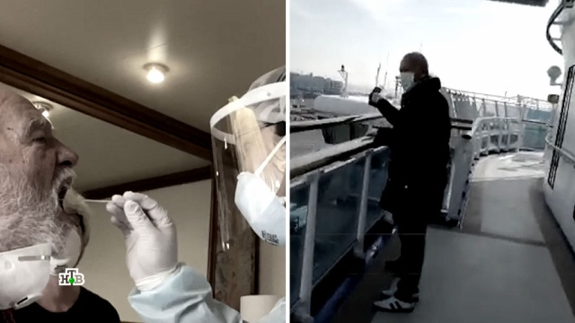 Пассажиры Diamond Princess рассказали об обстановке на зараженном лайнере.Китай, Япония, болезни, карантин, корабли и суда, эпидемия.НТВ.Ru: новости, видео, программы телеканала НТВ