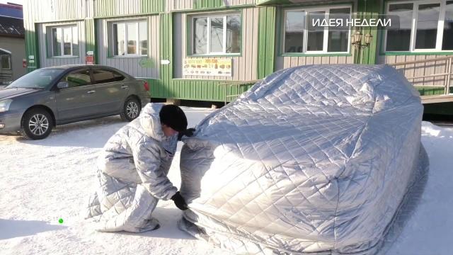 Теплосберегающее одеяло для автомобилей.НТВ.Ru: новости, видео, программы телеканала НТВ