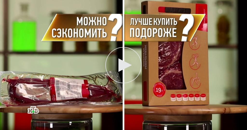 Мраморная или обычная— какая говядина лучше?