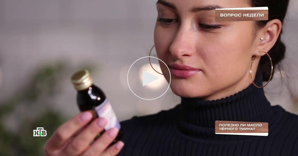 Полезноли масло черного тмина?