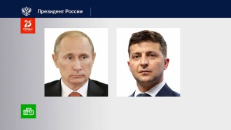 Путин иЗеленский обсудили новую встречу «нормандской четверки»