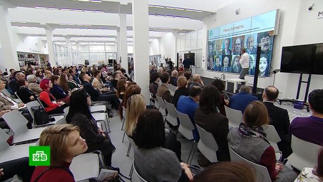 ВМоскве открылся Всенаучный форум.Москва, наука и открытия, образование.НТВ.Ru: новости, видео, программы телеканала НТВ