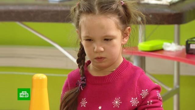 Страдающей редким недугом 5-летней Лизе нужны деньги на реабилитацию.SOS, благотворительность, болезни, дети и подростки, здоровье.НТВ.Ru: новости, видео, программы телеканала НТВ