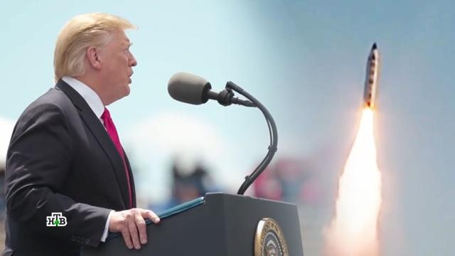 Трамп похвастался «супербыстрыми ракетами».Пентагон, США, Трамп Дональд, оружие.НТВ.Ru: новости, видео, программы телеканала НТВ