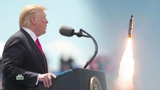 Трамп похвастался «супербыстрыми ракетами»