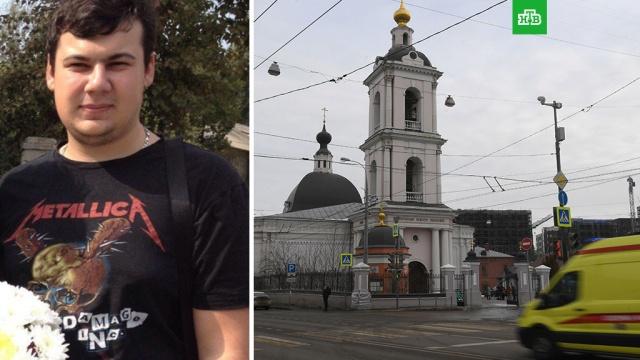 Унапавшего на храм вцентре Москве нашли наркотики.задержание, нападения, религия.НТВ.Ru: новости, видео, программы телеканала НТВ