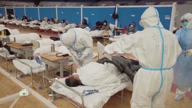 Страна на карантине: как Китай сражается скоронавирусом.Китай, болезни, эпидемия.НТВ.Ru: новости, видео, программы телеканала НТВ