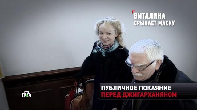 Цымбалюк-Романовская рассказала, как пыталась родить от Джигарханяна.браки и разводы, Джигарханян Армен, скандалы, шоу-бизнес, эксклюзив.НТВ.Ru: новости, видео, программы телеканала НТВ