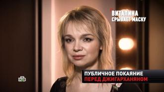 <nobr>Цымбалюк-Романовская</nobr> рассказала оглавной ошибке всвоей жизни