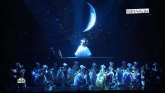 Опера «Золушка» стала главной российской премьерой зимы