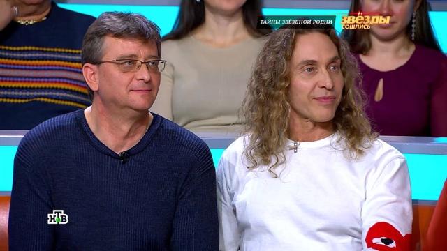 Почему стриптизер Тарзан скрывал от всех родного брата-прораба.артисты, знаменитости, семья, шоу-бизнес, эксклюзив.НТВ.Ru: новости, видео, программы телеканала НТВ