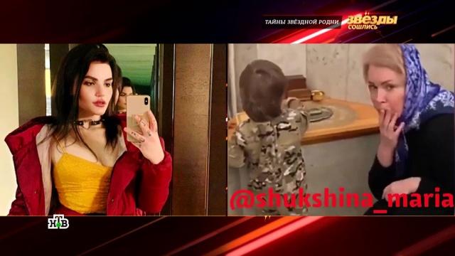 Мария Шукшина забрала двухлетнего внука у<nobr>невестки-наркоманки</nobr>