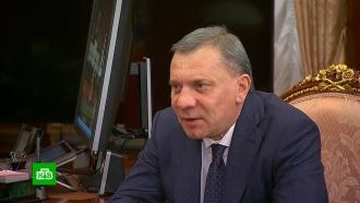 <nobr>Вице-премьер</nobr> Борисов доложил Путину опроектах добывающих компаний вАрктике
