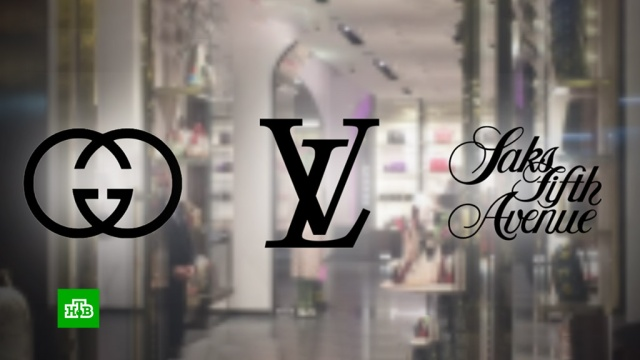 Сотрудники Gucci и Louis Vuitton раскрыли заговор люксовых брендов.компании, мода, работа, экономика и бизнес.НТВ.Ru: новости, видео, программы телеканала НТВ