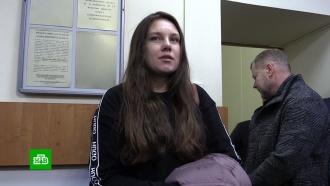 Сбежавшая <nobr>из-под</nobr> карантина по коронавирусу петербурженка пожаловалась на несправедливость