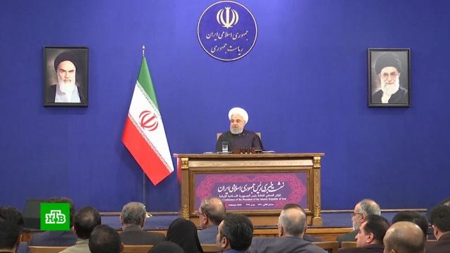 Рухани: Трампу не нужна война перед президентскими выборами.Ирак, Иран, США, Трамп Дональд.НТВ.Ru: новости, видео, программы телеканала НТВ