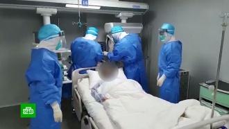 Распространение коронавируса: в Китае более 70 тысяч заболевших и 1770 погибших.В Китае число жертв коронавируса увеличились до 1770. Всего же заболевание выявили у 70, 5 тысячи человек. В Поднебесной уже запустили производство первое лекарства от нового недуга.Китай, болезни, казни, карантин, медицина, эпидемия.НТВ.Ru: новости, видео, программы телеканала НТВ
