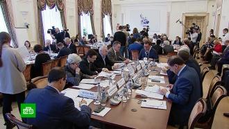 ВКонституции РФ предложили неприкосновенность <nobr>экс-президентов</nobr>