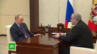 Путин обсудит поправки вКонституцию сглавами думских фракций