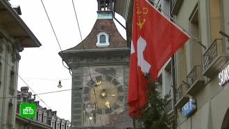 Информацию об аресте российского шпиона в Женеве дипломаты назвали фейком