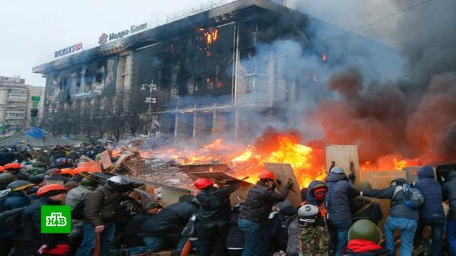 Противостояние на Майдане: как февральские события 2014-го изменили Украину.ДНР, Украина, войны и вооруженные конфликты, плен.НТВ.Ru: новости, видео, программы телеканала НТВ