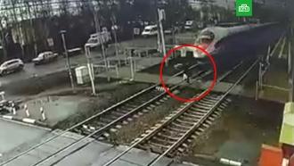 Скоростной «Сапсан» насмерть сбил мужчину на путях