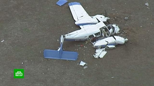 Четверо погибли при столкновении самолетов в Австралии.Австралия, авиационные катастрофы и происшествия, самолеты, смерть.НТВ.Ru: новости, видео, программы телеканала НТВ