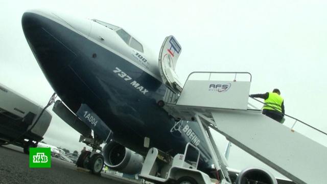 Втопливных баках новых Boeing 737MAX нашли мусор.Boeing, США, самолеты.НТВ.Ru: новости, видео, программы телеканала НТВ