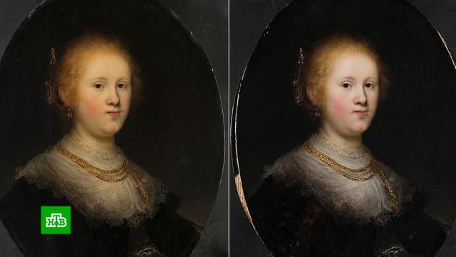 ВСША обнаружили подлинную картину Рембрандта.Нидерланды, США, живопись и художники, искусство.НТВ.Ru: новости, видео, программы телеканала НТВ