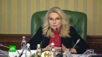 В Совете при правительстве обсудили масштабную проверку психоневрологических интернатов