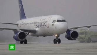 ВАлеппо приземлился первый за 8лет пассажирский самолет