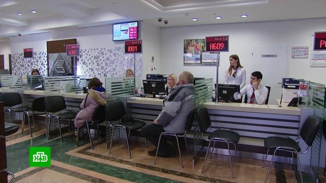 Мошенники украли сбанковских карт россиян 6, 5млрд в2019году.банки, кражи и ограбления, мошенничество.НТВ.Ru: новости, видео, программы телеканала НТВ