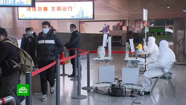 ВМоскву после карантина прилетели эвакуированные из Китая россияне.Китай, Тюмень, болезни, эпидемия.НТВ.Ru: новости, видео, программы телеканала НТВ