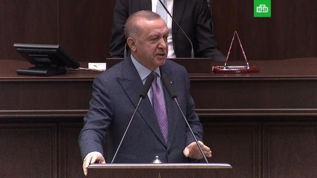 Эрдоган: Турция не удовлетворена переговорами с Россией по Идлибу.Сирия, Турция, Эрдоган, войны и вооруженные конфликты.НТВ.Ru: новости, видео, программы телеканала НТВ