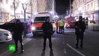 Устроивший стрельбу вГермании оставил видеообъяснение своих действий