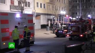 Президент Германии назвал ЧП вХанау «террористическим актом насилия»