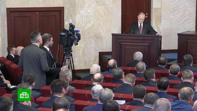 Путин поставил ФСБ новые задачи.Путин, ФСБ, коррупция, нацпроекты, терроризм.НТВ.Ru: новости, видео, программы телеканала НТВ